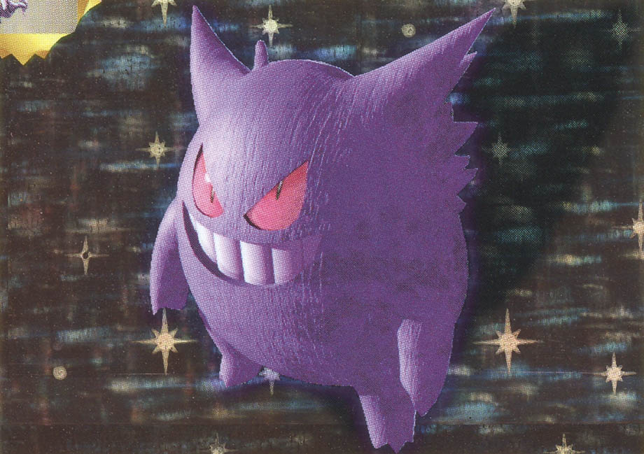 Gengar, click for larger image